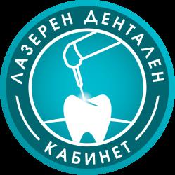 Лазерен дентален кабинет Д-р Думанов